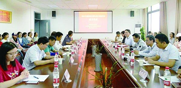 学校举办大学生越文化研究会成立仪式暨越文化学术讲座