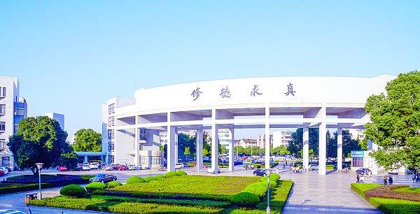 欢迎报考绍兴文理学院医学院2019年我院计划招生240人