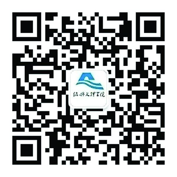 2019年绍兴文理学院医学院招生计划