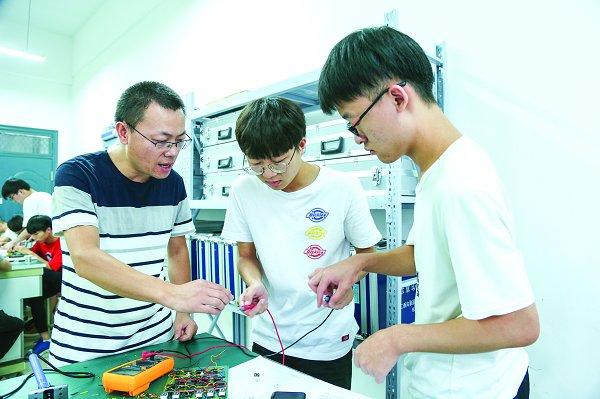 冯国强博士在SCI一区期刊《ChemicalScience》上发表论文