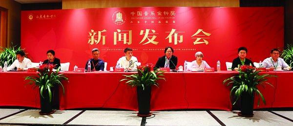 学校成功承办第12届中国音乐金钟奖全国声乐选拔赛