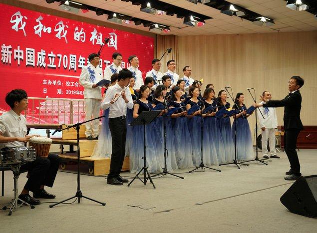 我校举行我和我的祖国庆祝新中国成立70周年教职工合唱比赛