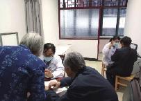 福建省人民医院医师药师联合门诊开...