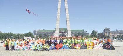 水利与环境工程学院开展第四届百人风筝文化节