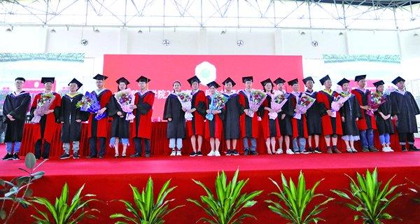 我校举行2019届毕业生毕业典礼暨学位授予仪式