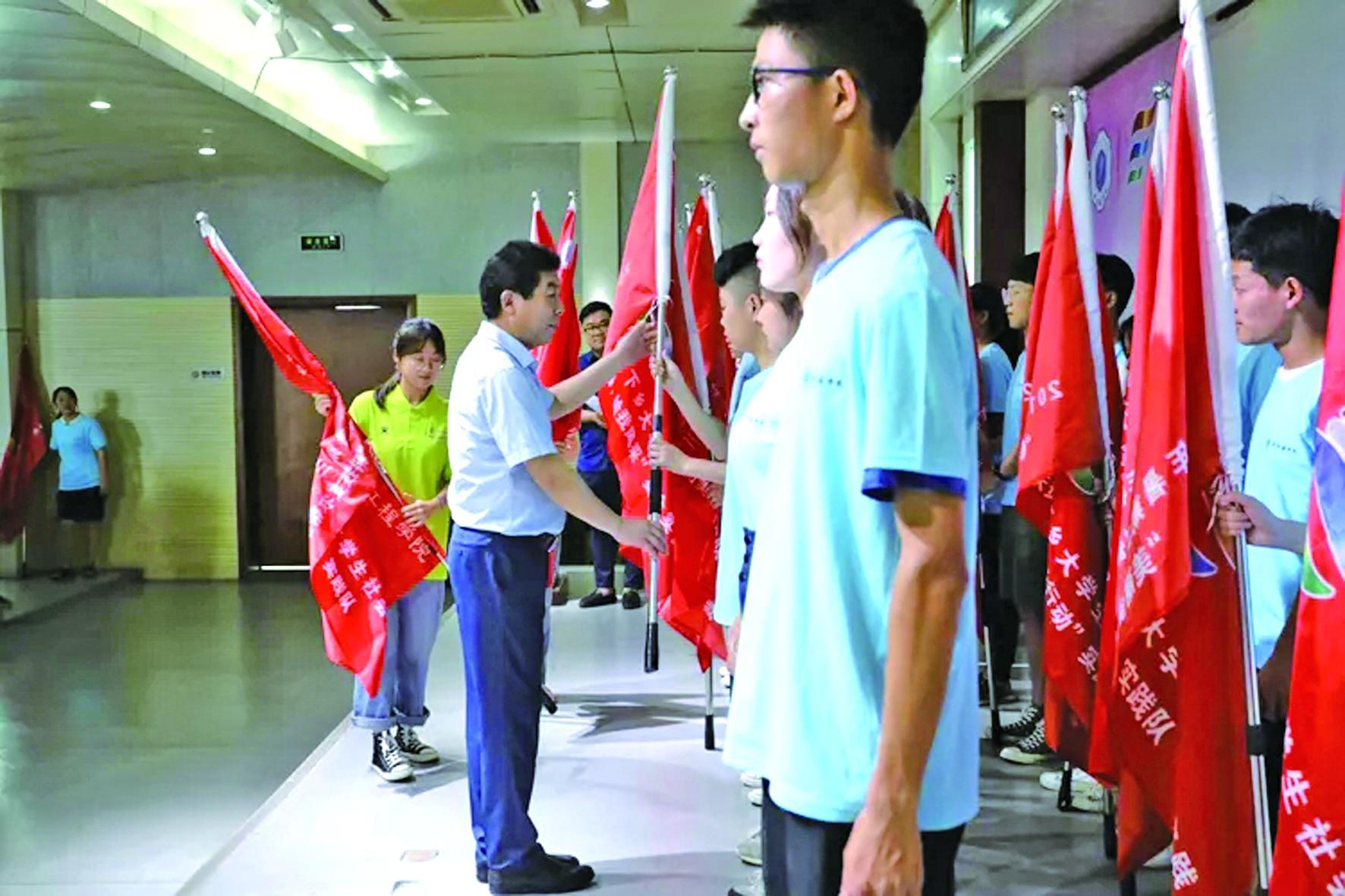 """我校举行大学生志愿者暑期文化科技卫生""""三下乡""""社会实践活动出征仪式"""