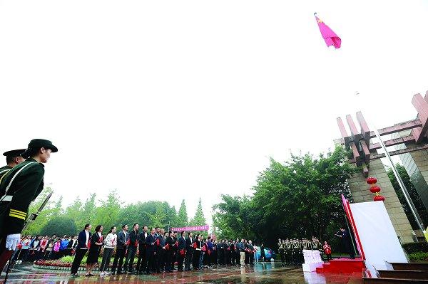 学校隆重举行庆祝中华人民共和国成立70周年升