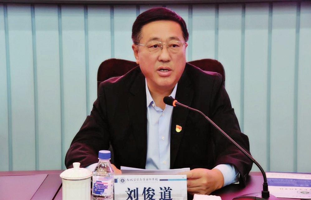 刘俊道在全校警示教育大会暨主题教育专题党课上