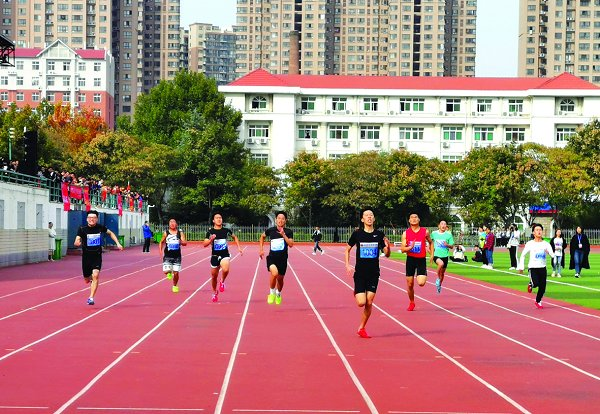 河南牧业经济学院第五届运动会落幕