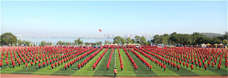 青春正好 运动有范 ——武昌理工学院第十六届运动会全景回顾