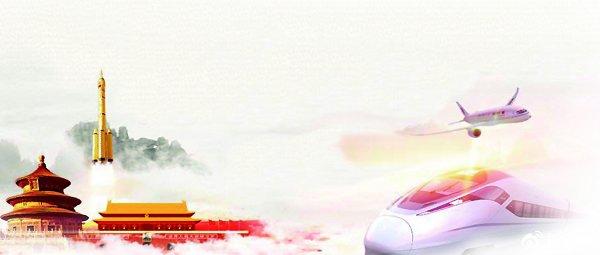 卓卓芳华,旗袍的回望―――民盟江南大学委员会庆祝新中国成立70周年文化展演