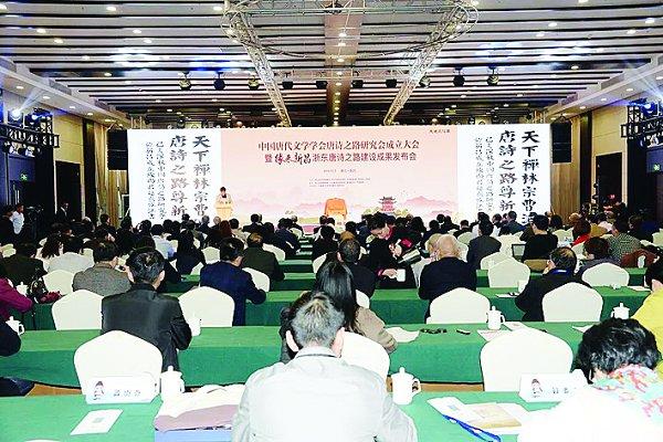 我院参加中国唐诗之路研究会学术研讨会