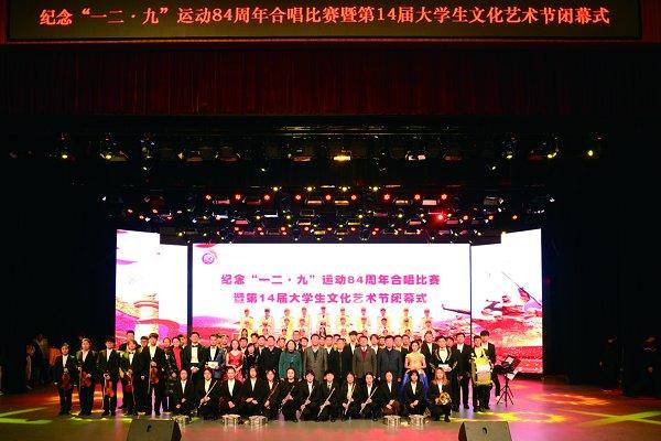 坚定不移跟党走歌声献礼新中国