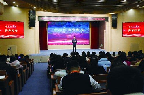 图片新闻-中国青年政治学院校报电子版