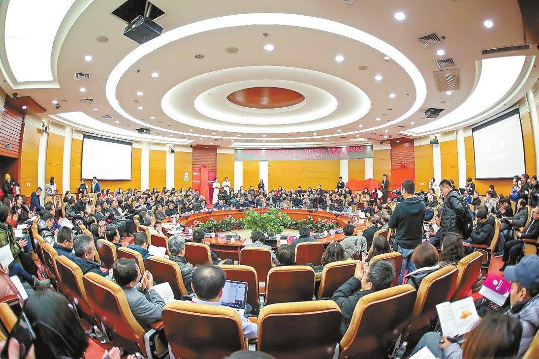 中传通识教育中心、阳明书院、修辞学堂揭牌成立-中国传媒大学校报电子版