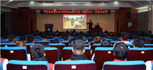 我校举行雷锋班第二十二任班长吴锡有德育教授聘