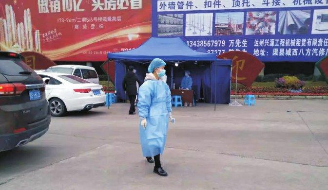 图片新闻:渠县博康医院护士在渠县高速路口检测