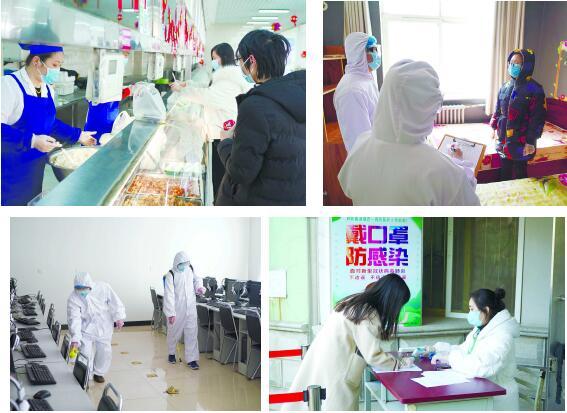 学校举行新冠肺炎疫情防控应急演练为开学做好准