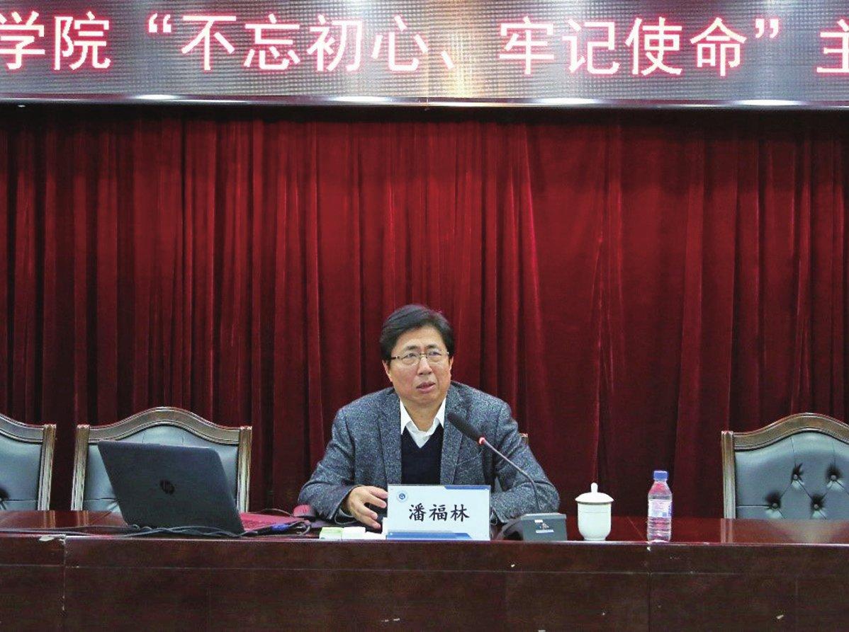 学校党委书记潘福林讲授专题党课