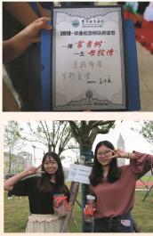 我校举行2019届毕业生杭州湾校区纪念树认养