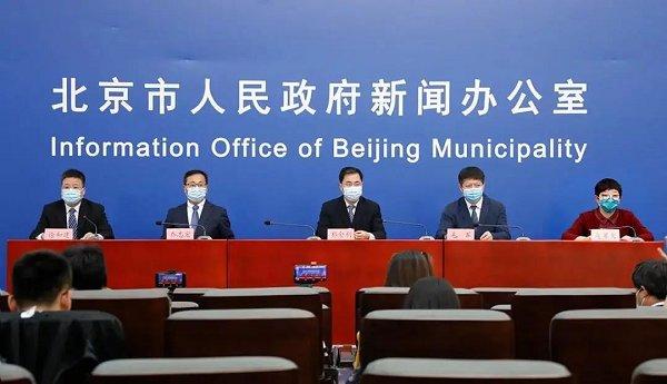 北师大亮相北京市新闻发布会代表首都高校介绍抗击疫情经验-北京师范大学校报电子版