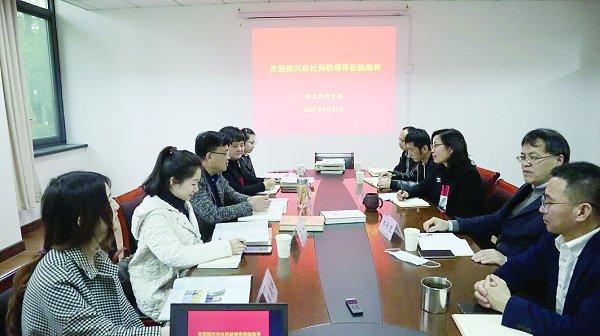 绍兴市社科联主席柳巨波一行考察调研越文化研究院