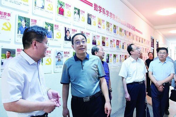 山东省委教育工委副书记冯继康来校调研指导党建工作