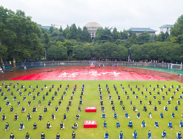 毕业典礼-武汉大学校报电子版