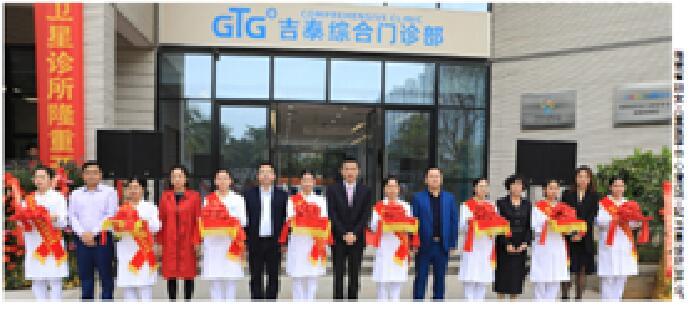海南省妇女儿童医学中心探索医联体新模式,构建