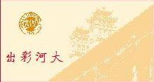 2019中国光学十大进展颁奖晚会举行河南大学QLED研究成果入选