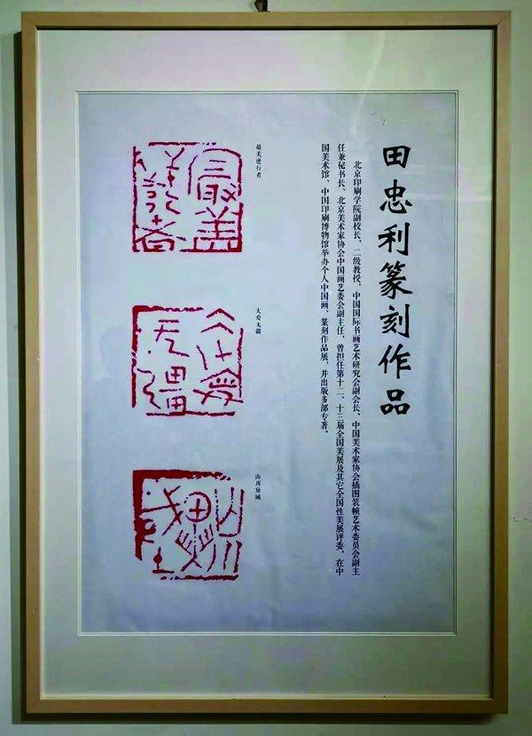 北印师生绘就新时代最美画卷艺绘大爱 最美画卷 北印师生抗疫主题作品展-北京印刷学院校报电子版