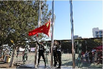 2020年秋季运动会举行-北京林业大学校报电子版