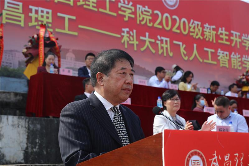 让梦想在追求卓越中傲然绽放 校长赵作斌教授在武昌理工学院2020级新生开学典礼上的讲话