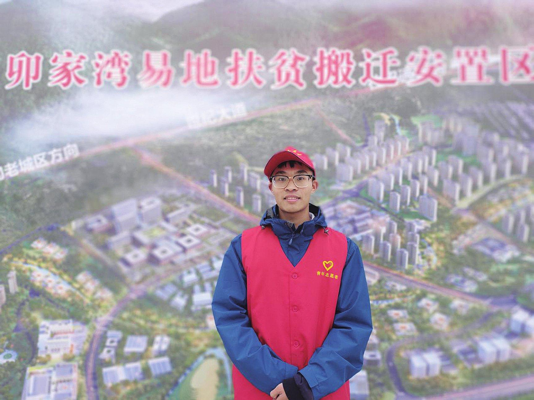 西部计划郭浩贤:我与彩云之南的故事