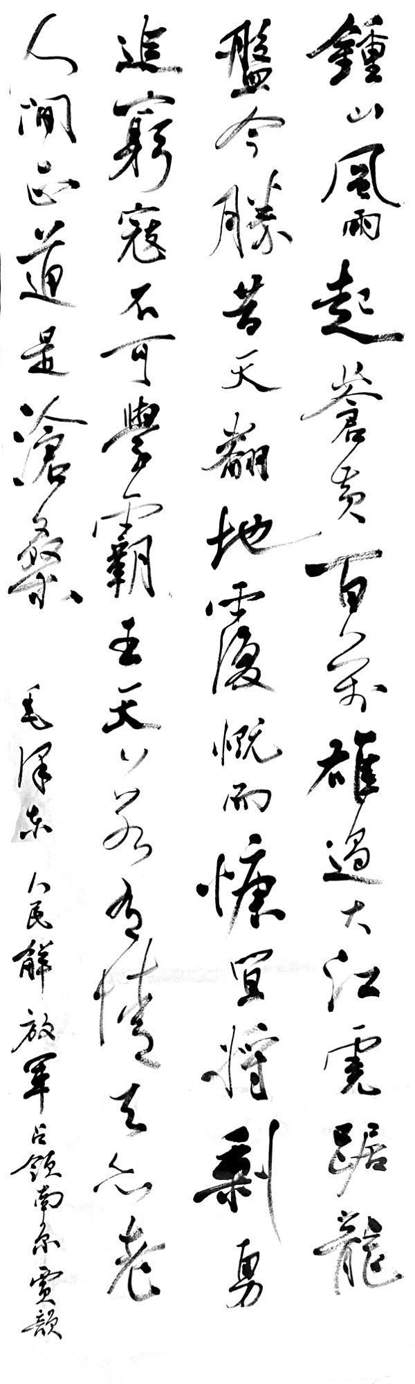 """""""学四史,迎百年""""医政学子学四史书法作品展"""
