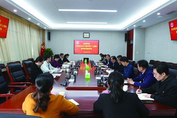 省委党史学习教育第十七巡回指导组到我校指导工作