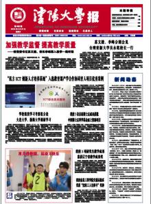 《沈阳大学报》