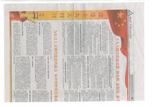 《新疆大学报》