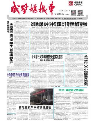 中国献血志愿服务网