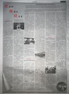 《江西旅游商贸职业学院报》