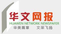 中国柳叶湖畔网络科技有限公司