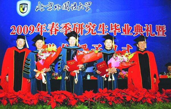 图为教育部副部长,校长郝平,党委书记杨学义向胡文仲教授,张中载