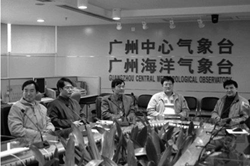 我校与广东省气象局开展合作