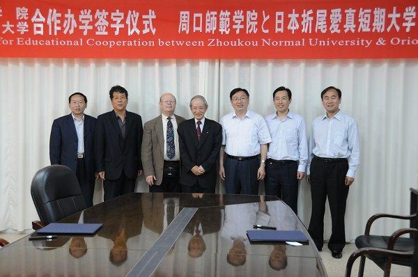 我校与日本折尾爱真短期大学签订合作办学协议