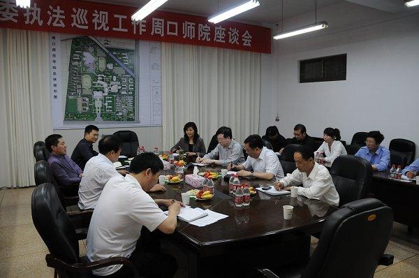 省委政法委执法巡视工作组到我校考察调研