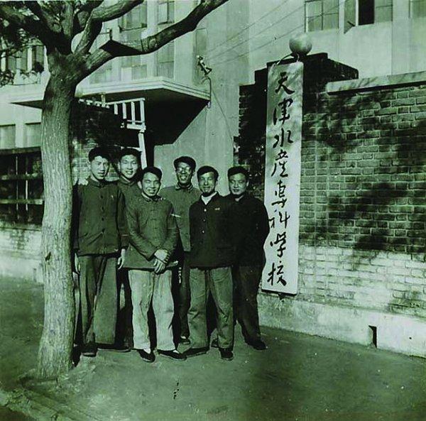 天津水产专科学校