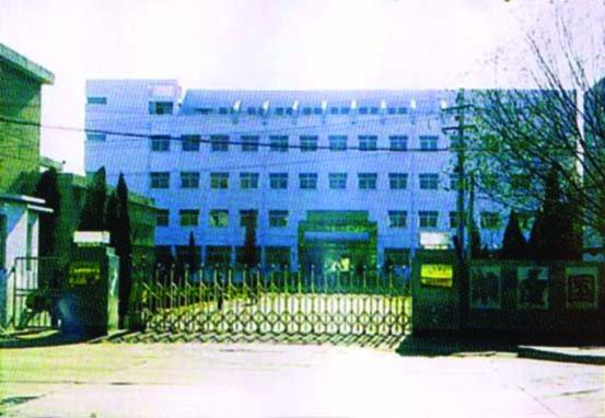 河北农业大学水产学院