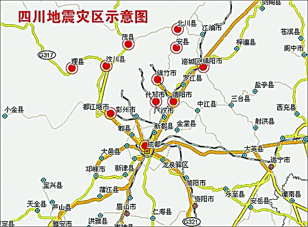 沈正康教授:解读汶川地震图片