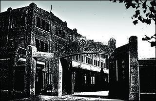 上海私立初中职业学校卫校没上能么校门大公上完图片