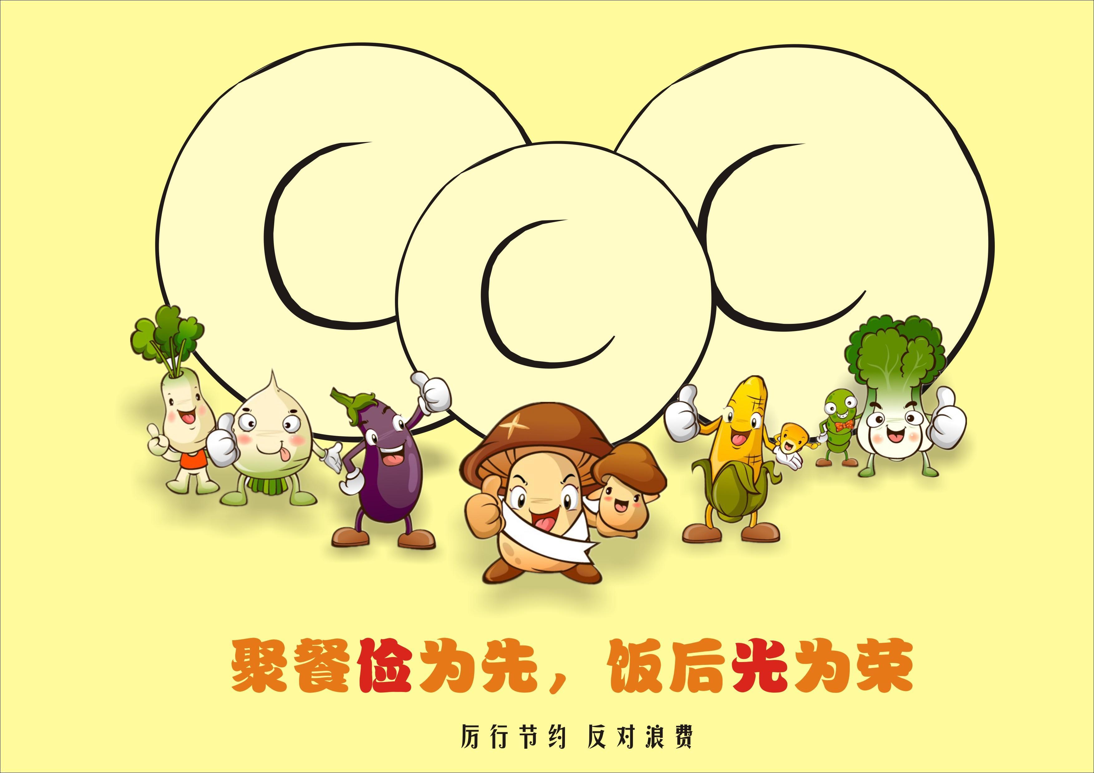 动漫 卡通 漫画 头像 3507_2480